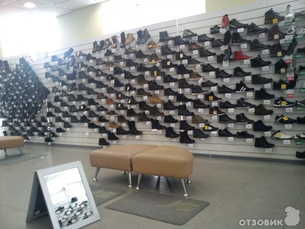 Магазин Обуви Ярославль