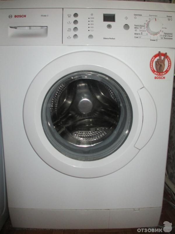 Bosch maxx 40 стиральная машина инструкция