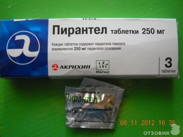 tabletki-ot-parazitov-i-glistov