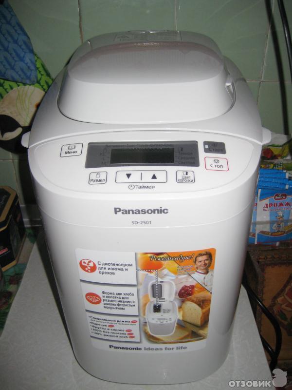 инструкция для хлебопечки панасоник 2501 img-1