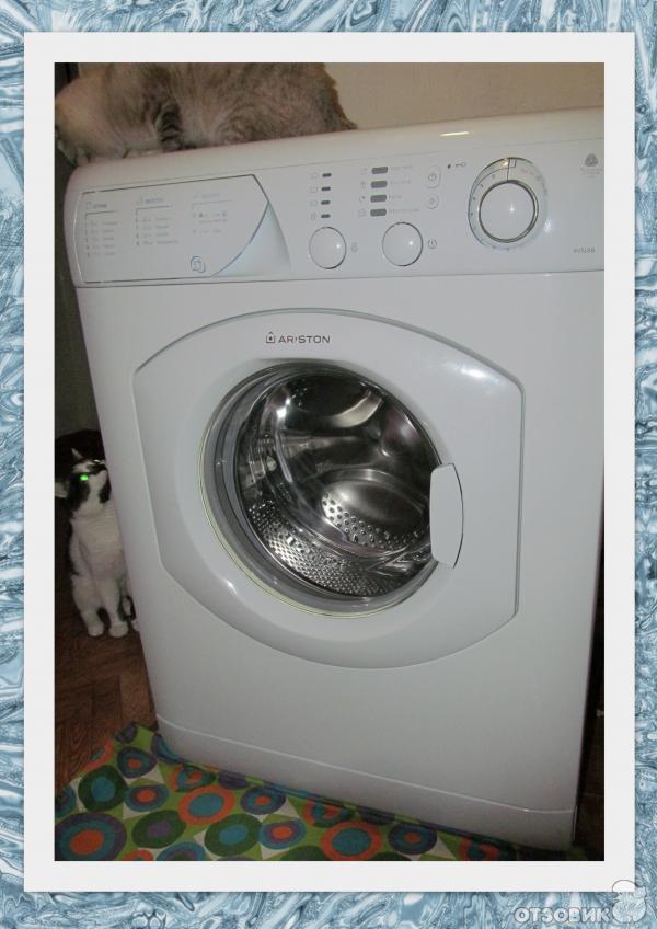 Ariston инструкция стиральная машина