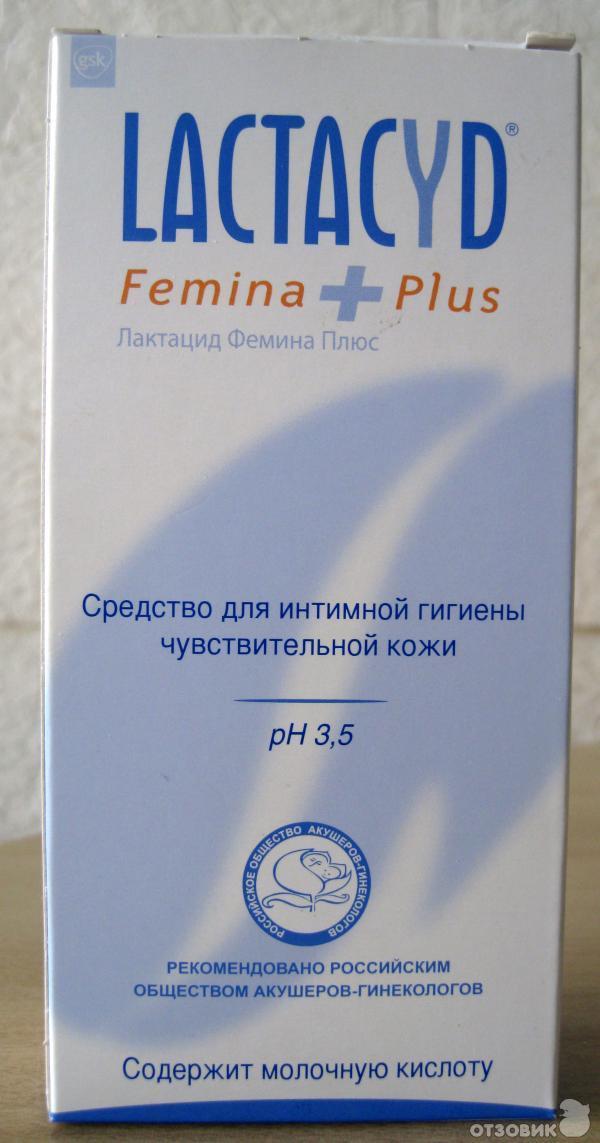 Лактацид для беременных фото 4