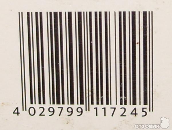 Как штрих-код проверить на подлинность