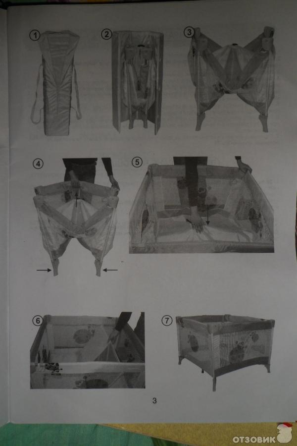 Инструкция по сборке манежа кровати