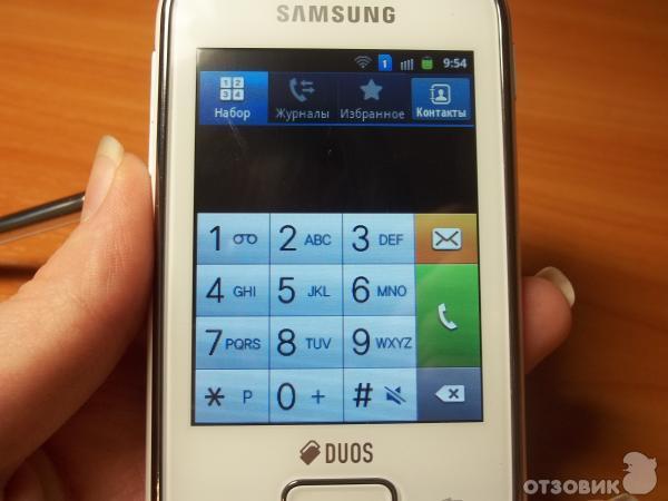 Скачать Игру На Андроид Самсунг Gt S 5302