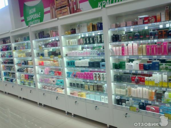 Магазин магнит косметик продукция