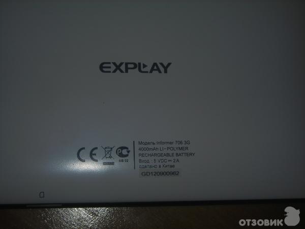 Скачать Игры На Андроид Explay Informer 706 3G