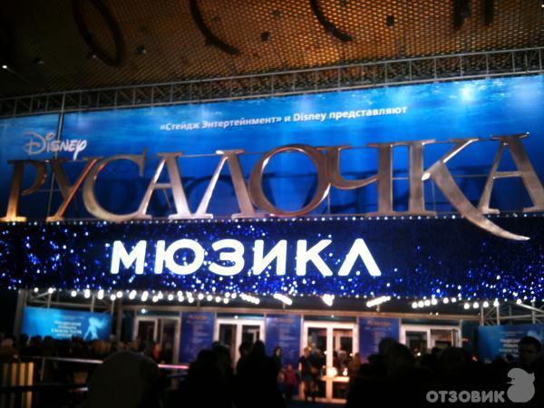 До театра решили добираться своим ходом, так как в центре Москвы с парковкой (особенно в будний день)...