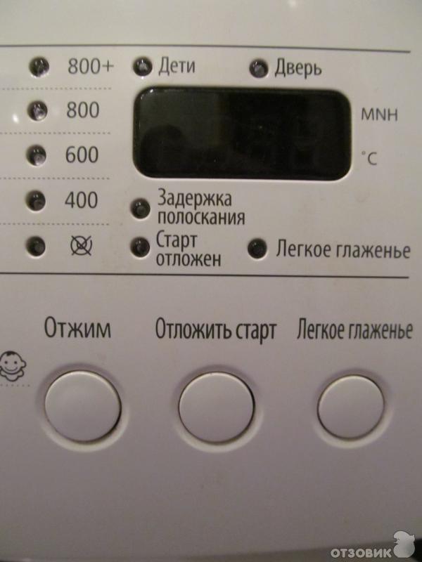 инструкция к стиральной машине самсунг wf6458n7w