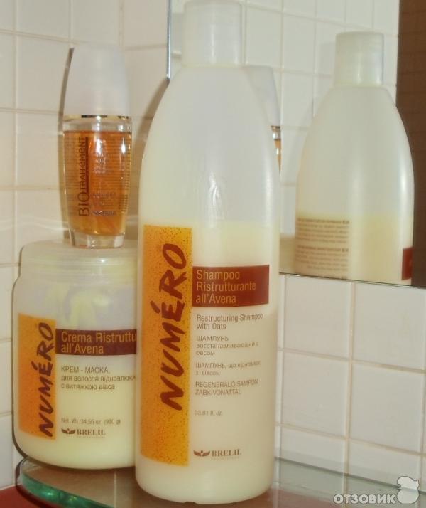 Какие витамины пить при выпадении волос для их роста