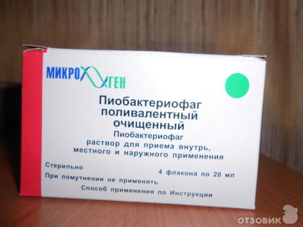 ukrainskoe-lesbi-onlayn