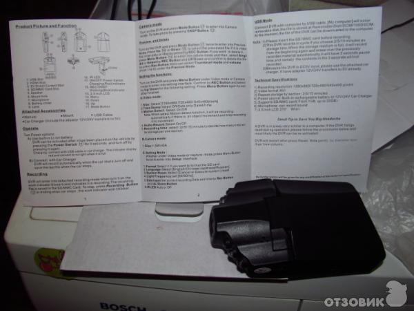 лсд инструкция по применению - фото 9