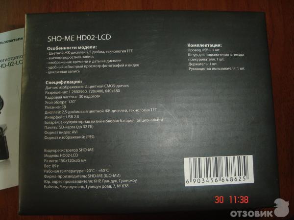 Видеорегистраторы sho-me hd02-lcd отзывы видеорегистратор, детектор, gps