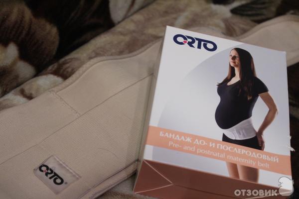 Ортопедический корсет для беременных 61