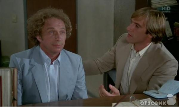 невезучие фильм 1981 скачать торрент - фото 9