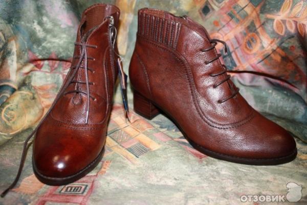 b2935ba2b Отзыв о Мужская и женская обувь Rafaello | Отличная обувь ...