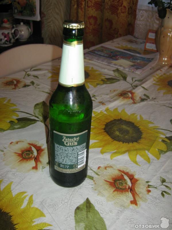 мужчины фото в руке бутылка пива наряда можно использовать