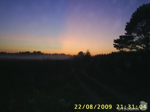 фото сиуч вологодская область делится ту, которая