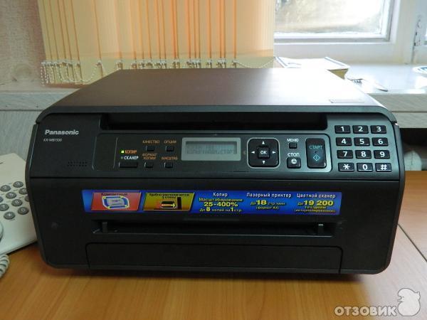 PANASONIC KX-MB1500CX WINDOWS 8 X64 TREIBER