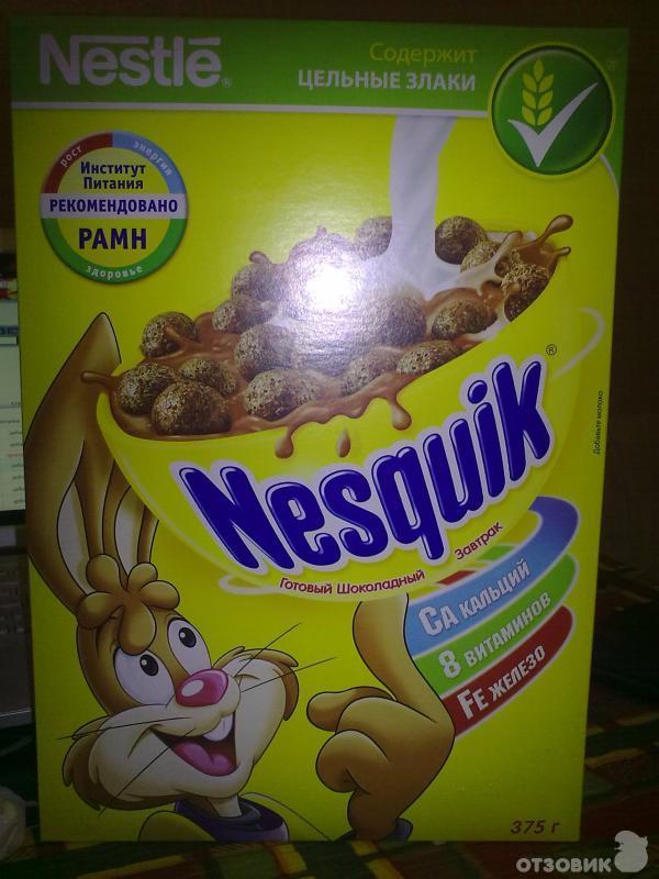 Завтрак несквик при диете