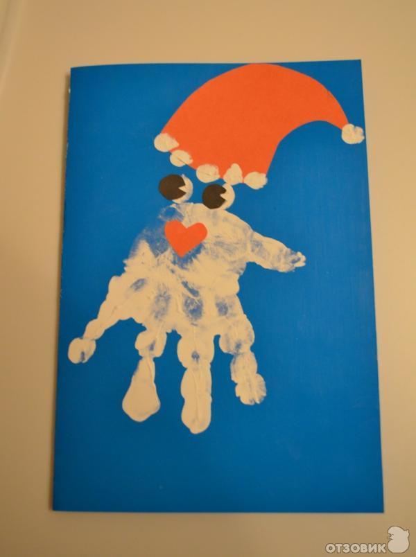 Картинки, открытка руками ребенка для деда