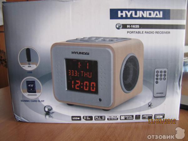Hyundai h-1625 bordaux/violet инструкция, характеристики, форум.