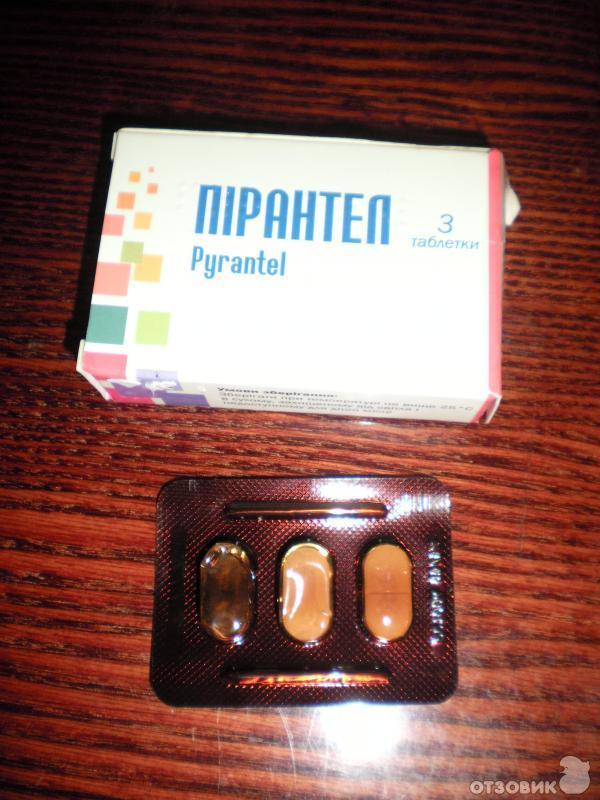 качественные таблетки от глистов
