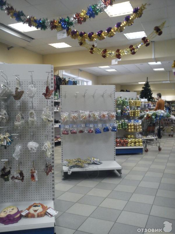 Культорг Магазин Ярославль Официальный Сайт Каталог Товаров