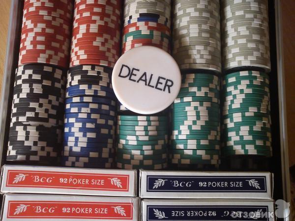 Азартные игры без регистрации бесплатно