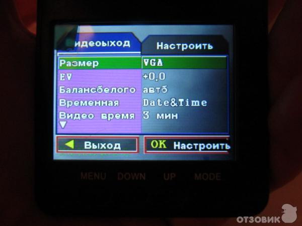 Tft lcd screen инструкция на русском